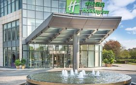 Holiday Inn City Centre Taicang