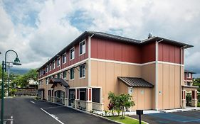 Holiday Inn Express & Suites Kailua-Kona photos Exterior