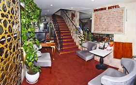 Nagehan Hotel Old City Istanbul