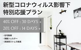 Nest Hatagaya #1 Stylish Apt
