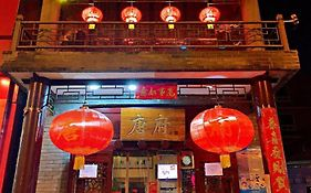 Chinese Culture Holiday Hotel - Nanluoguxiang Beijing