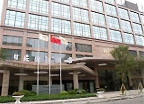 Mercure Beijing Cbd photos Exterior