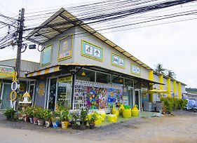 Room Hostel @ Phuket Airport photos Exterior