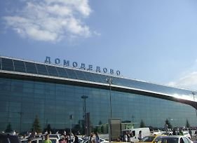 Aviation Hotel Domodedovo photos Exterior