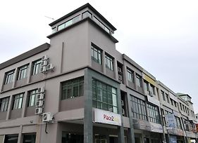 Place2Stay @ Rh Plaza Hotel photos Exterior