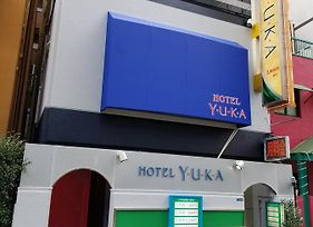 Hotel Yuka (Adults Only) photos Exterior