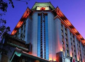 Sunworld Dynasty Hotel Beijing photos Exterior
