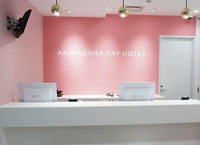 Akihabara Bay Hotel - Caters To Women photos Exterior