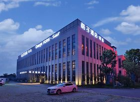Orange Hotel Select Shanghai Pudong Airport Branch photos Exterior