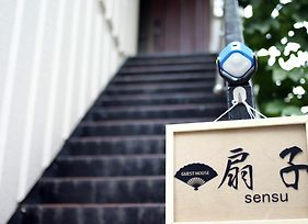 Guest House Sensu photos Exterior