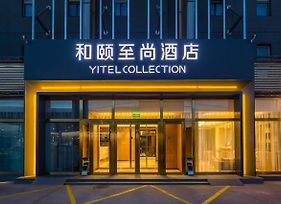 Yitel Collection photos Exterior