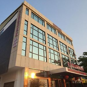 U Plus Internationl Hotel 优家国际酒店 photos Exterior