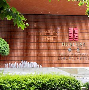 Hualuxe Shanghai Twelve At Hengshan photos Exterior