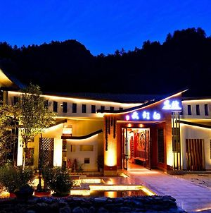 Our Guesthouse With The Tujia Features photos Exterior