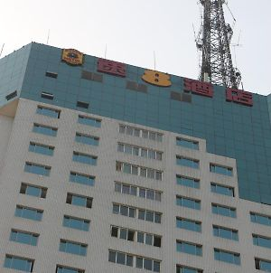 Super 8 Hotel Tianjin West Railway Station South Square photos Exterior