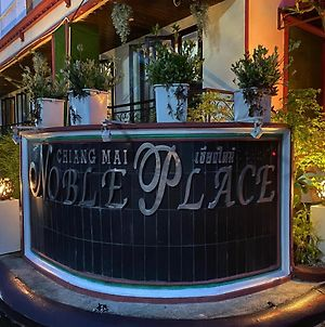 Noble Place Chiangmai photos Exterior