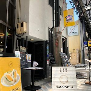 Cafe & Guest House Nagonoya photos Exterior
