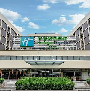 Holiday Inn Express Tianjin Airport photos Exterior