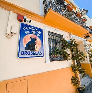 Hostal Bruselas Malaga photos Exterior
