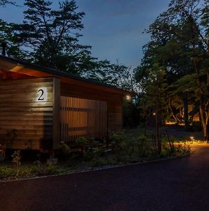 Hakone Retreat Villa 1/F (Adults Only) photos Exterior