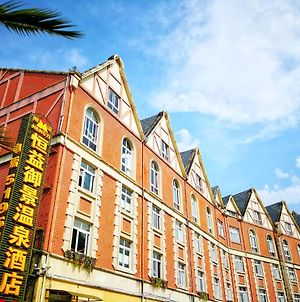 Hengyi Yujing Hot Spring Holiday Boutique Hotel photos Exterior