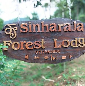 Sinharaja Forest Lodge photos Exterior