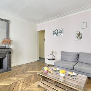 Classy And Cosy 1-Bedroom Ensuite 2Min Walk From Cadet Metro photos Exterior