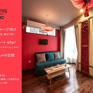 Room Inn Shanghai 横浜中華街 Room3 photos Exterior
