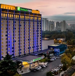 Holiday Inn Express Zhengzhou photos Exterior
