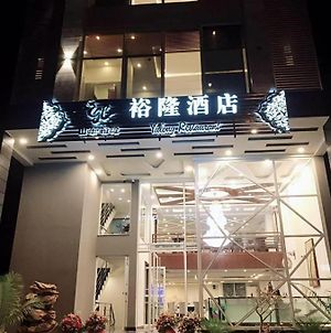 Yu Long Hotel photos Exterior
