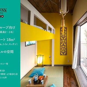 Room Inn Shanghai 横浜中華街 Room4 photos Exterior
