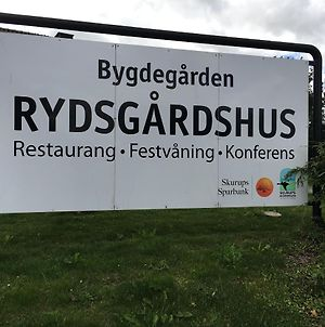 Rydsgardshus photos Exterior