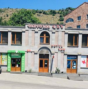 Van Hotel Goris photos Exterior
