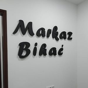 Markaz photos Exterior