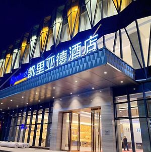 Kyriad Marvelous Hotel Chengdu East Railway Station East Square Branch photos Exterior