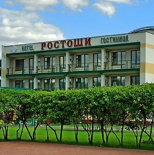Hotel Rostoshi photos Exterior