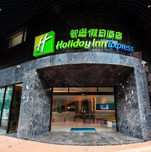 Holiday Inn Express Macau City Centre, An Ihg Hotel photos Exterior