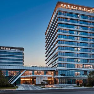 Courtyard By Marriott Qinhuangdao West photos Exterior