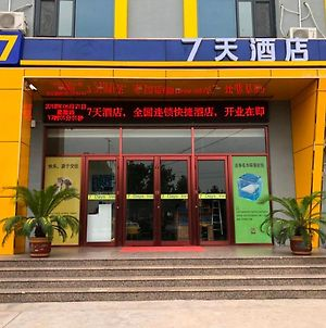 7Days Inn Wuan Bus Station Branch photos Exterior