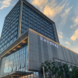 Ssaw Boutique Hotel Wenzhou Dexin photos Exterior