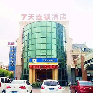 7Days Inn Yancheng Yingbin Avenue Engineering College Branch photos Exterior