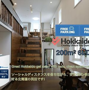 Hdo Hassamu Deluxe House 6Ldk Max 21Ppl With Parking photos Exterior