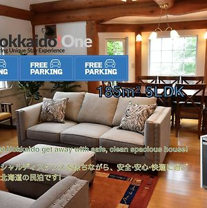 Sapporo Luxury Log House 5Brm Max 18Ppl Free Parking photos Exterior
