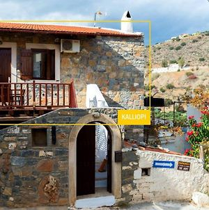 The Traditional House Kalliopi W Amazing Hill Views photos Exterior
