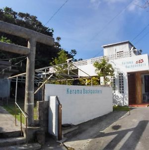 Kerama Backpackers photos Exterior