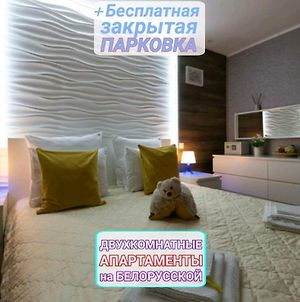 """Depomoscow"" - Two-Room Apartment Near Belorusskaya Metro Station photos Exterior"
