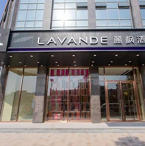 Lavande Hotel Chaozhou Hengde International Branch photos Exterior