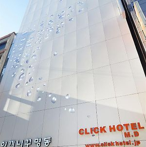 Myongdong Click photos Exterior