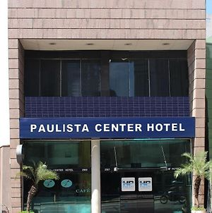 Paulista Center Hotel photos Exterior