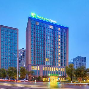 Holiday Inn Express Chongqing University Town photos Exterior